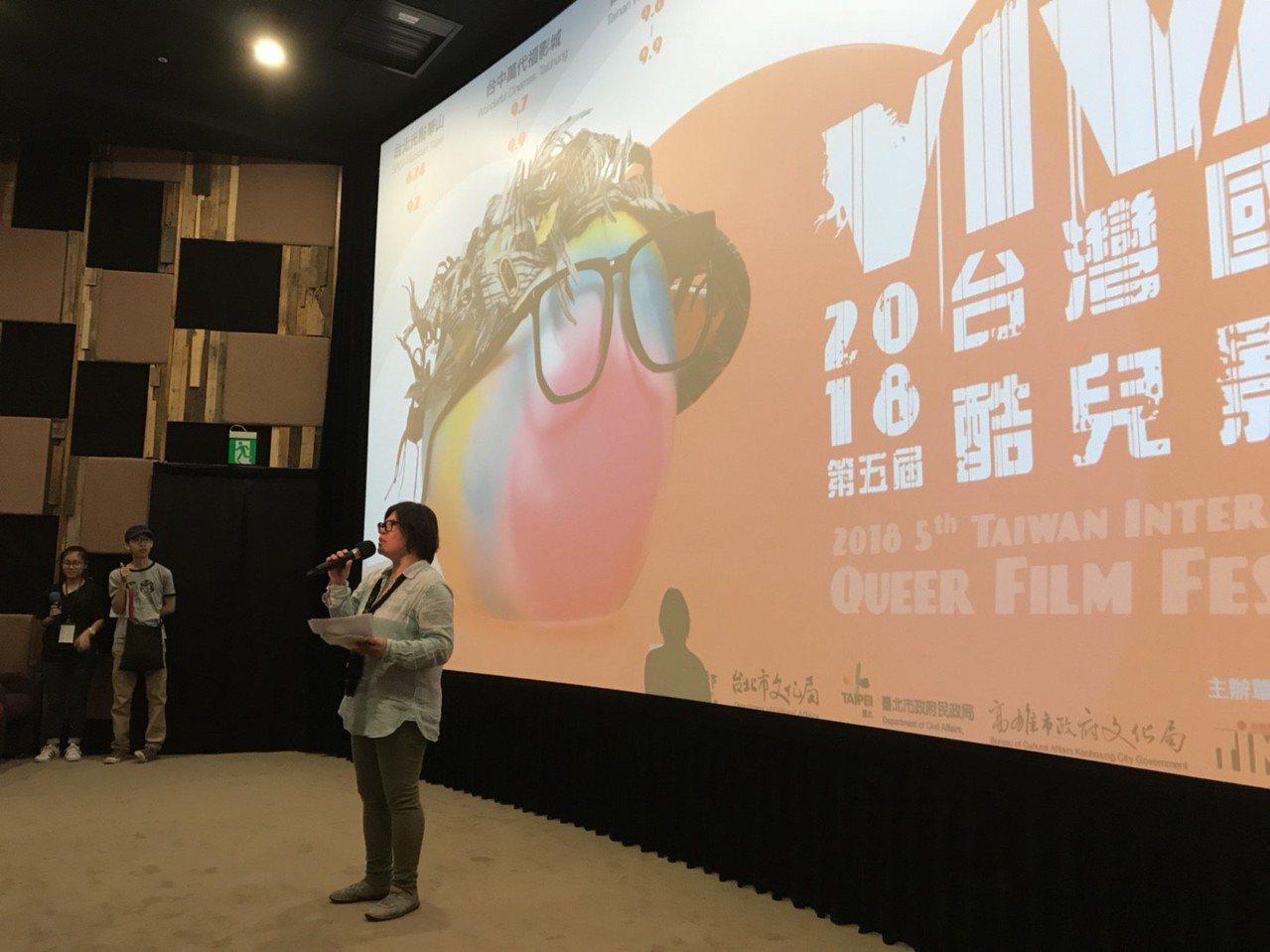「台灣國際酷兒影展」自2014年成立以來,今年邁入第五屆,除了往年的台北、台中和...