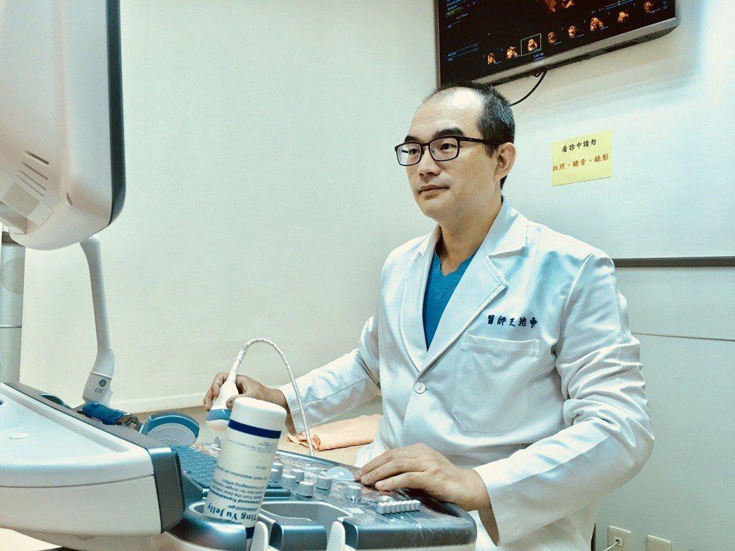 嘉義基督教醫院婦產科醫師王培中出書談超音波解密,也帶讀者了解婦產科醫師心裡想法。...