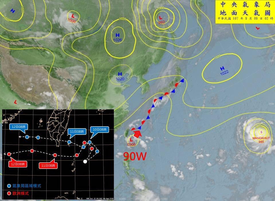 高雄市代理市長許立明今在臉書表示,在山竹颱風之前,有一個熱帶性低氣壓在台灣東南海...