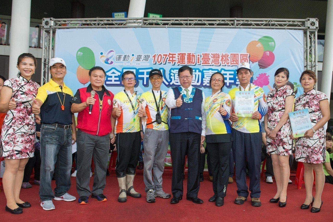 桃園市長鄭文燦(右5)等人到場共襄盛舉。圖/市府提供