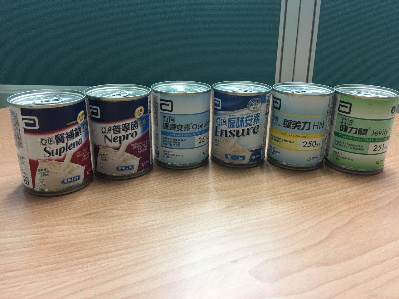 北市衛生局要求亞培針對圖中六款商品進行預防性下架。圖/台北市衛生局提供