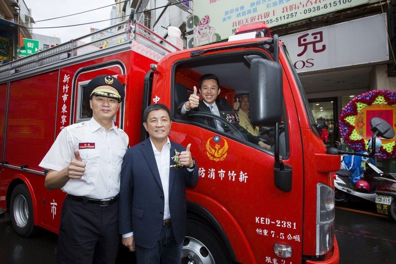 新竹東寧宮委員會今天捐贈1輛小型消防車給新竹市消防局中山分隊。圖/新竹市府提供