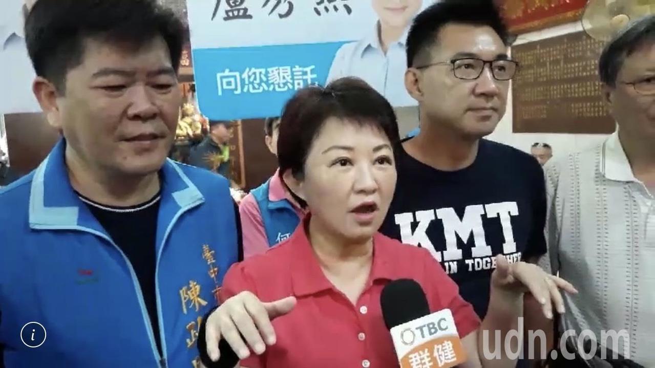 台中市長參選人盧秀燕。 圖/聯合報系資料照片