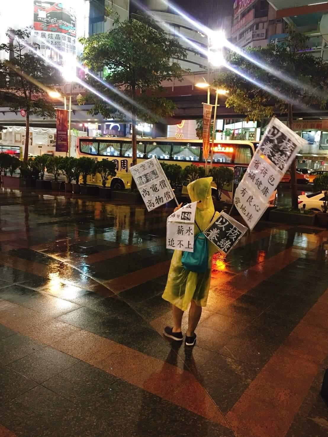 前總統馬英九呼籲以核養綠連署書盡快補件。 圖擷自馬英九臉書
