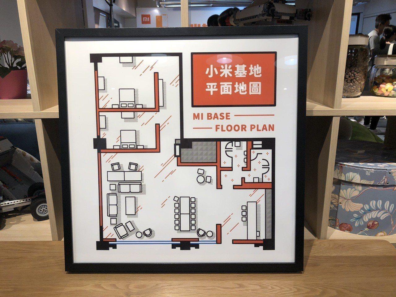 小米基地具有兩房兩廳一衛完整家庭體驗空間。記者黃筱晴/攝影