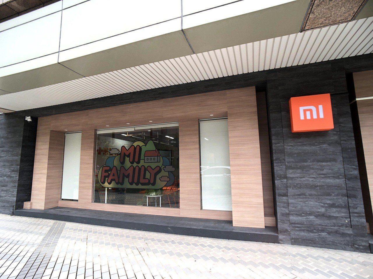 「小米基地」智慧家庭體驗屋位於台北市松山區,今日正式落成啟用。。記者黃筱晴/攝影
