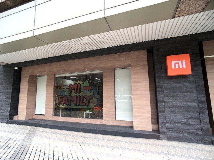 「小米基地」智慧家庭體驗屋位於台北市松山區,今日正式落成啟用。圖/記者黃筱晴攝影