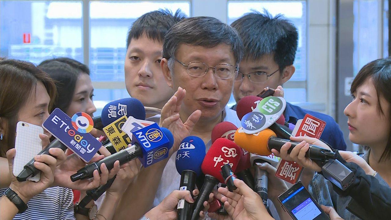 昨天(8日)傍晚時雨量超過100毫米,台北市長柯文哲說,台北市雨水下水道可容納7...