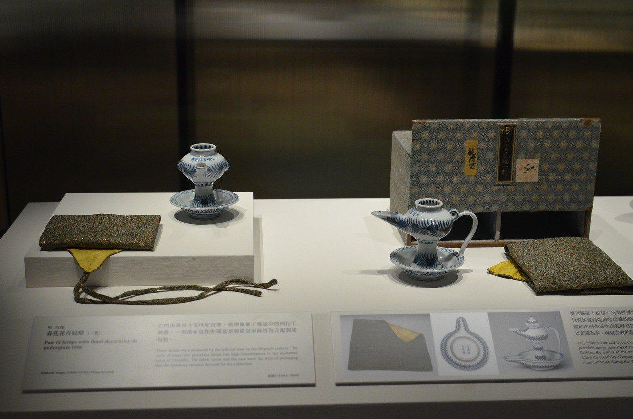 乾隆展的明宣德青花花卉紋燈,都有著乾隆帝的混搭和包裝創意。圖/故宮南院提供