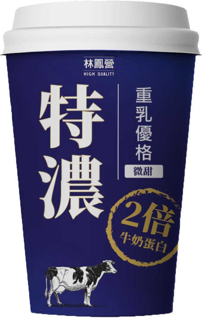 林鳳營特濃重乳優格共有原味及微糖二種口味,即日起於量販超市、全聯福利中心販售。圖...
