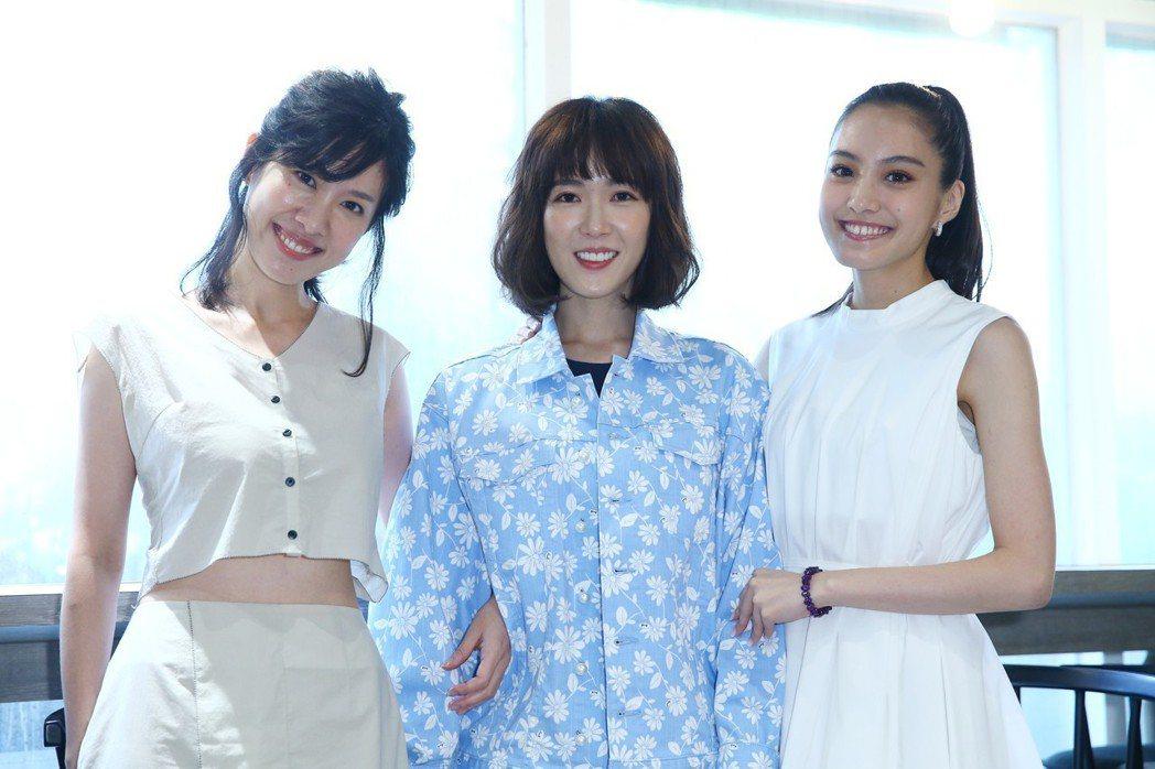 左起潘之敏、孫可芳、陳希瑀在電影「粽邪」中組成「霸凌同學三人組」。記者曾學仁/攝...