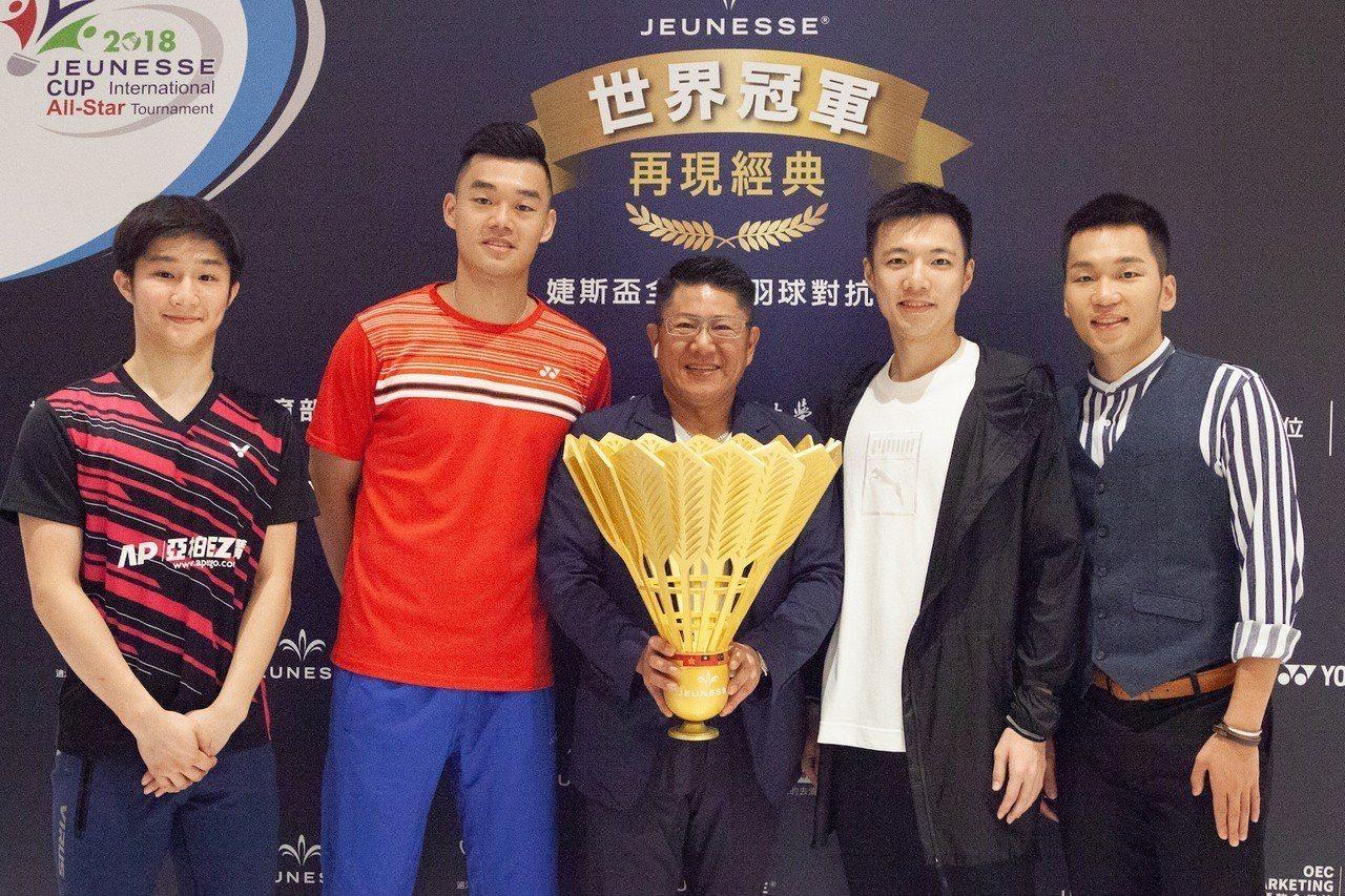李洋(右)、王子維(右二)和王齊麟(左二)周五出席選手之夜。圖/海碩整合行銷提供