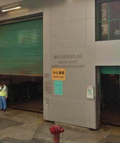 警方根據雪莉提供的店址上網搜尋,發現該地是香港區政府設立的垃圾收集站。記者張媛榆...
