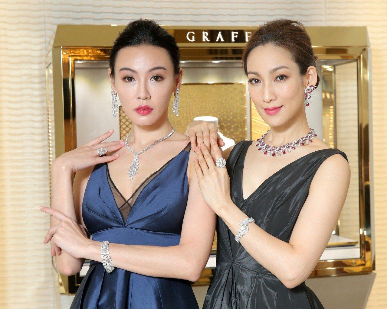 (左)模特兒展示格拉夫以梨形切割美鑽為主要設計主軸的一套經典珠寶,其中鑽戒主石為...