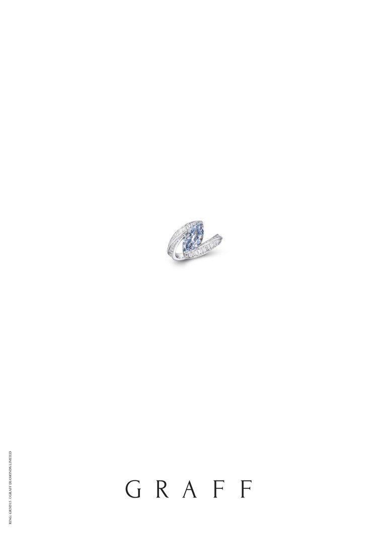 格拉夫2.03克拉馬眼形藍鑽戒指,價格店洽。圖/格拉夫提供