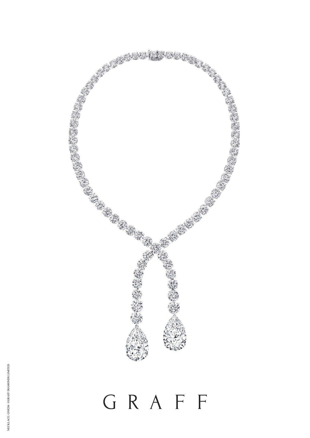 格拉夫圓形鑽石項鍊,鑲嵌兩顆逾20克拉DIF梨形鑽石,價格店洽。圖/格拉夫提供