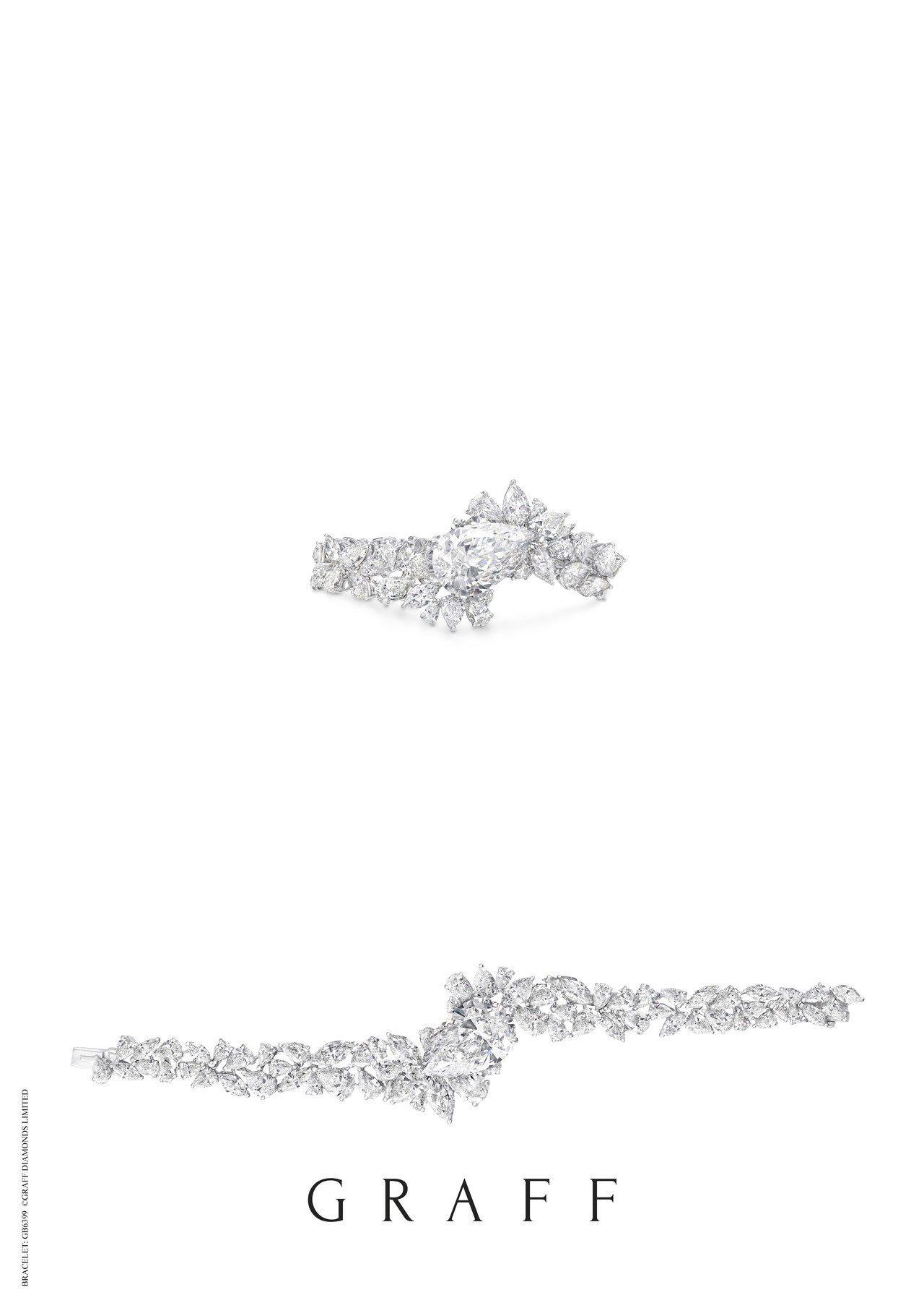 格拉夫多形切割鑽石手鐲,鑲嵌一顆19.23克拉梨形DIF鑽石主石,鑽石共重52....