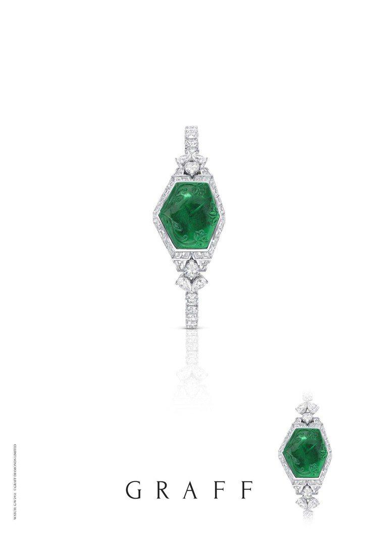 格拉夫雕刻祖母綠和鑽石神秘腕表,雕刻祖母綠共重24.37克拉,鑽石共重23.38...