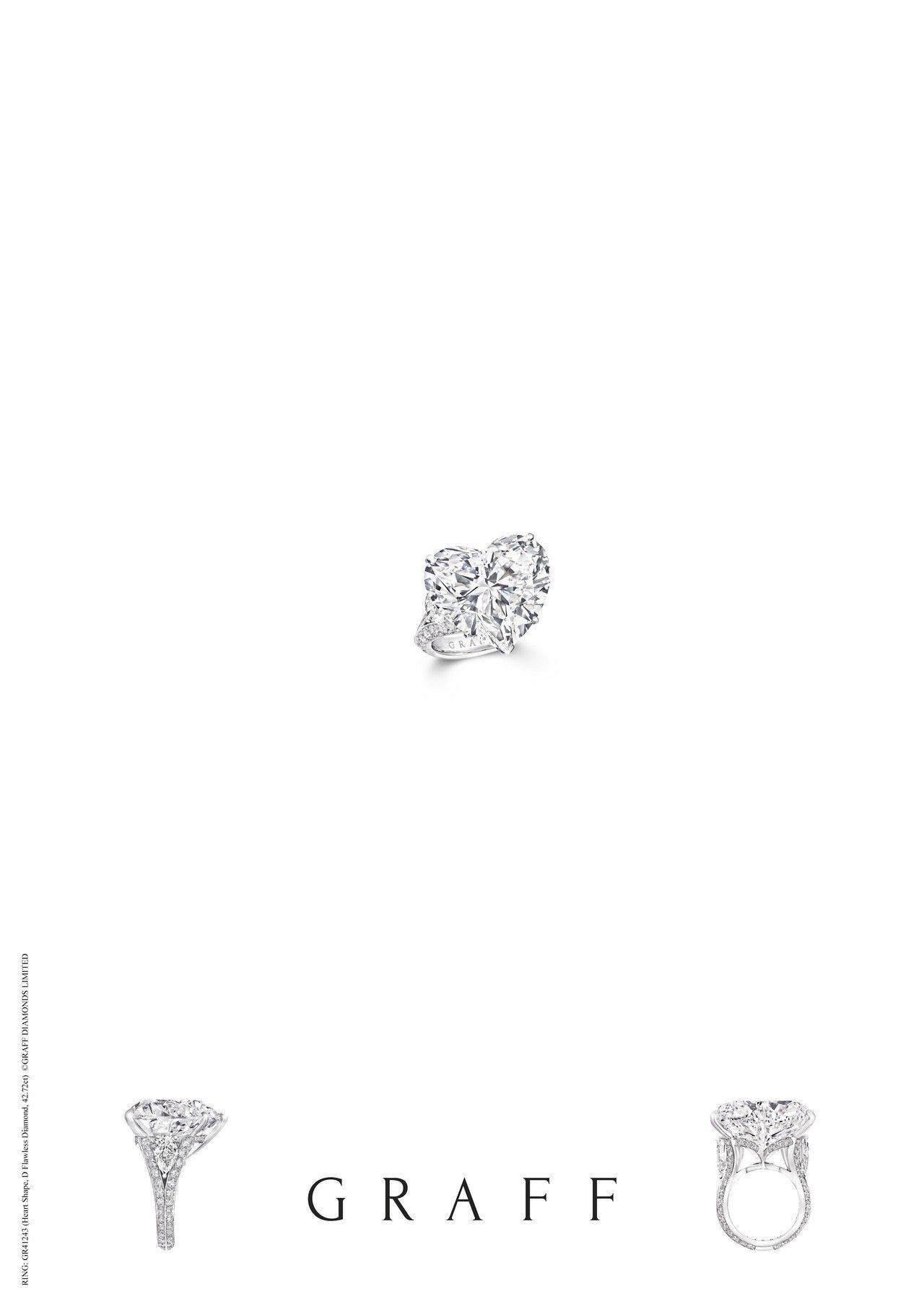 格拉夫42.72克拉DIF心形鑽石戒指,價格店洽。圖/格拉夫提供