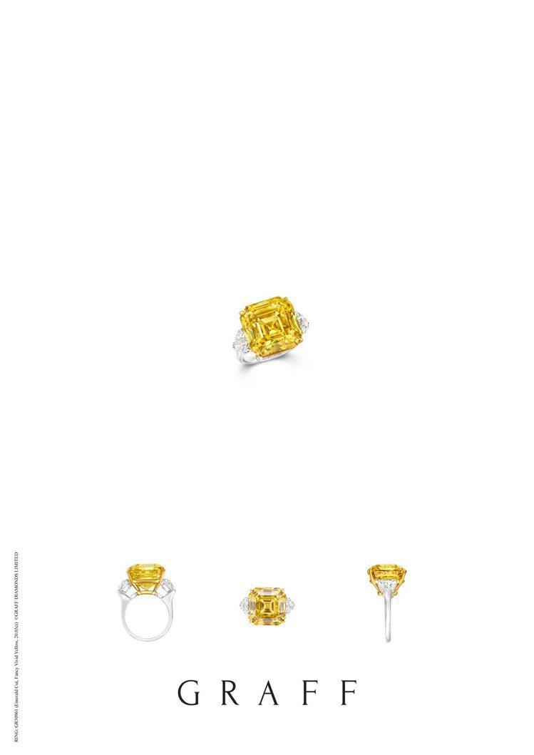 格拉夫20.05克拉祖母綠形切割豔彩黃鑽戒指,價格店洽。圖/格拉夫提供