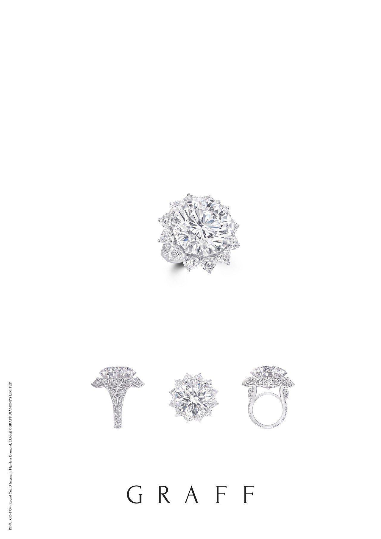 格拉夫27.03克拉DIF圓形鑽石戒指,價格店洽。圖/格拉夫提供