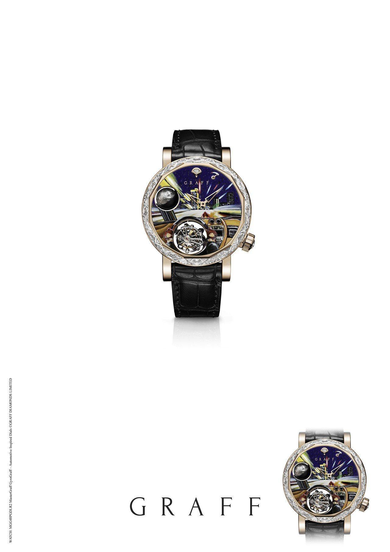 格拉夫GyroGRAFF Drive 腕表,立體球型月相顯示與雙軸陀飛輪、鑲嵌鑽...