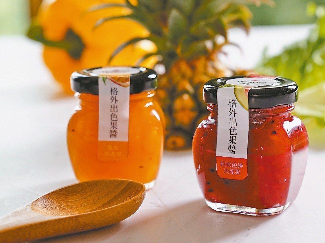台中福華大飯店的中秋禮盒,特別以市價收購次級品製成果醬,落實「惜食」不浪費的精神...