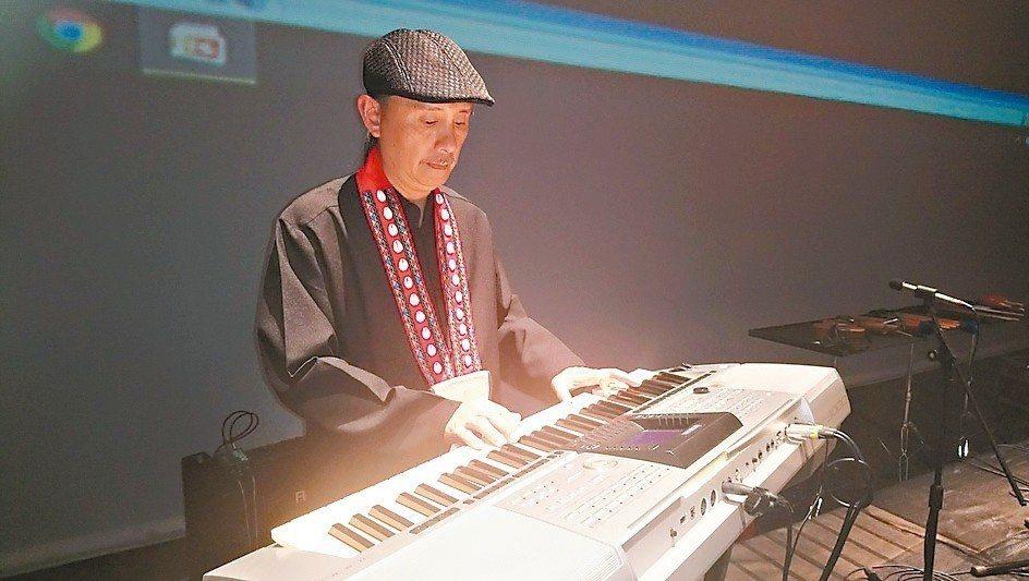 「鄒樂陶笛音樂劇」根據鄒族音樂創作家杜銘哲的作品《遇見山豬》發展劇情。 記者謝恩...