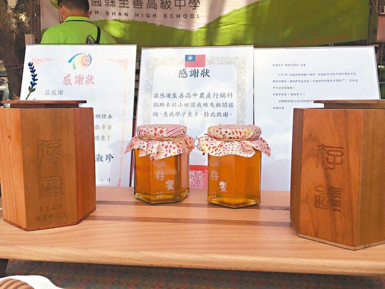 「存蜜」的木盒包裝可以當存錢筒和筆筒。 圖/桃園市至善高中提供