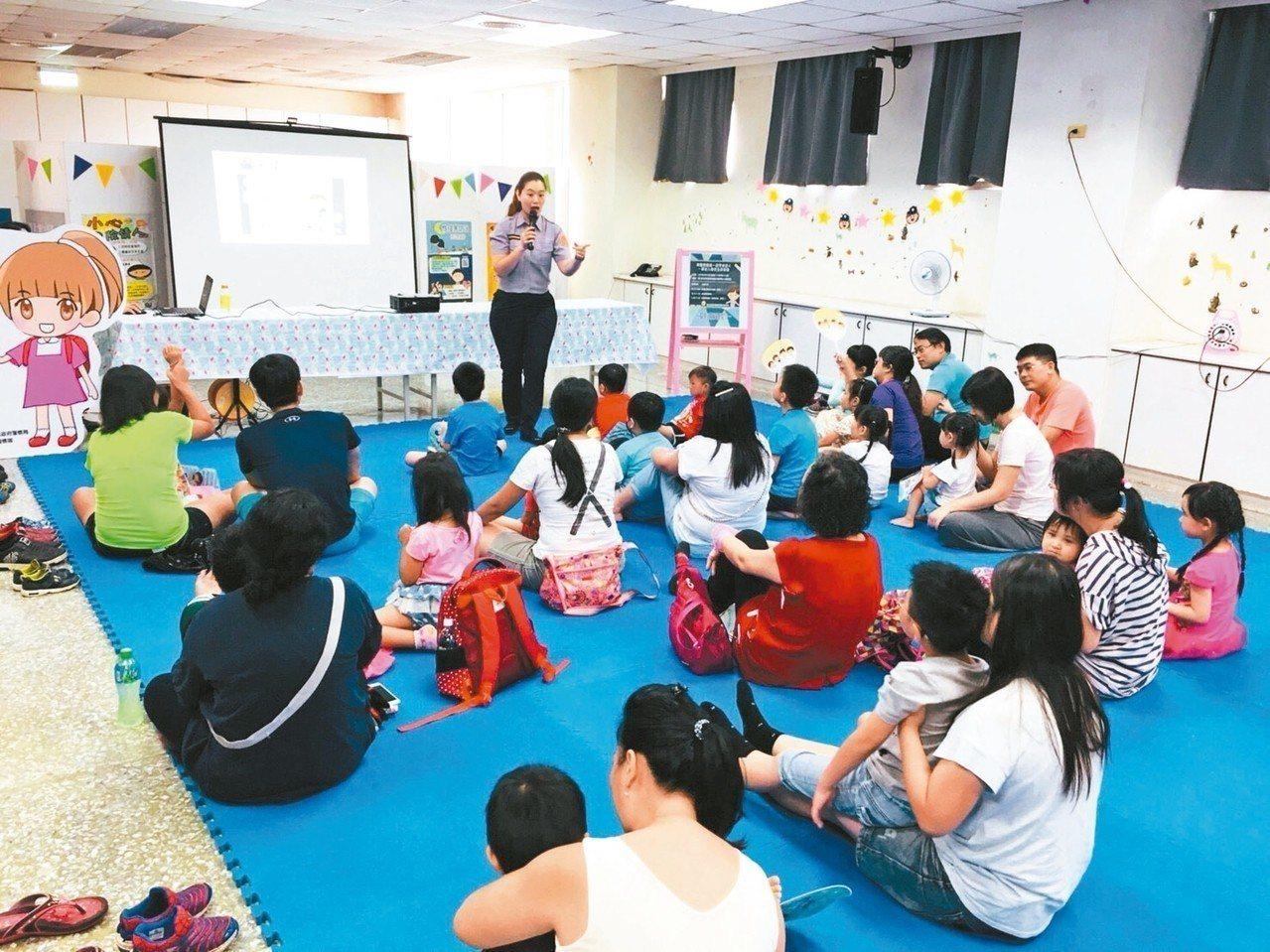 台北市婦幼隊長期舉辦性教育研習營,教導孩子保護自己。 圖/取自北市婦幼隊臉書粉絲...
