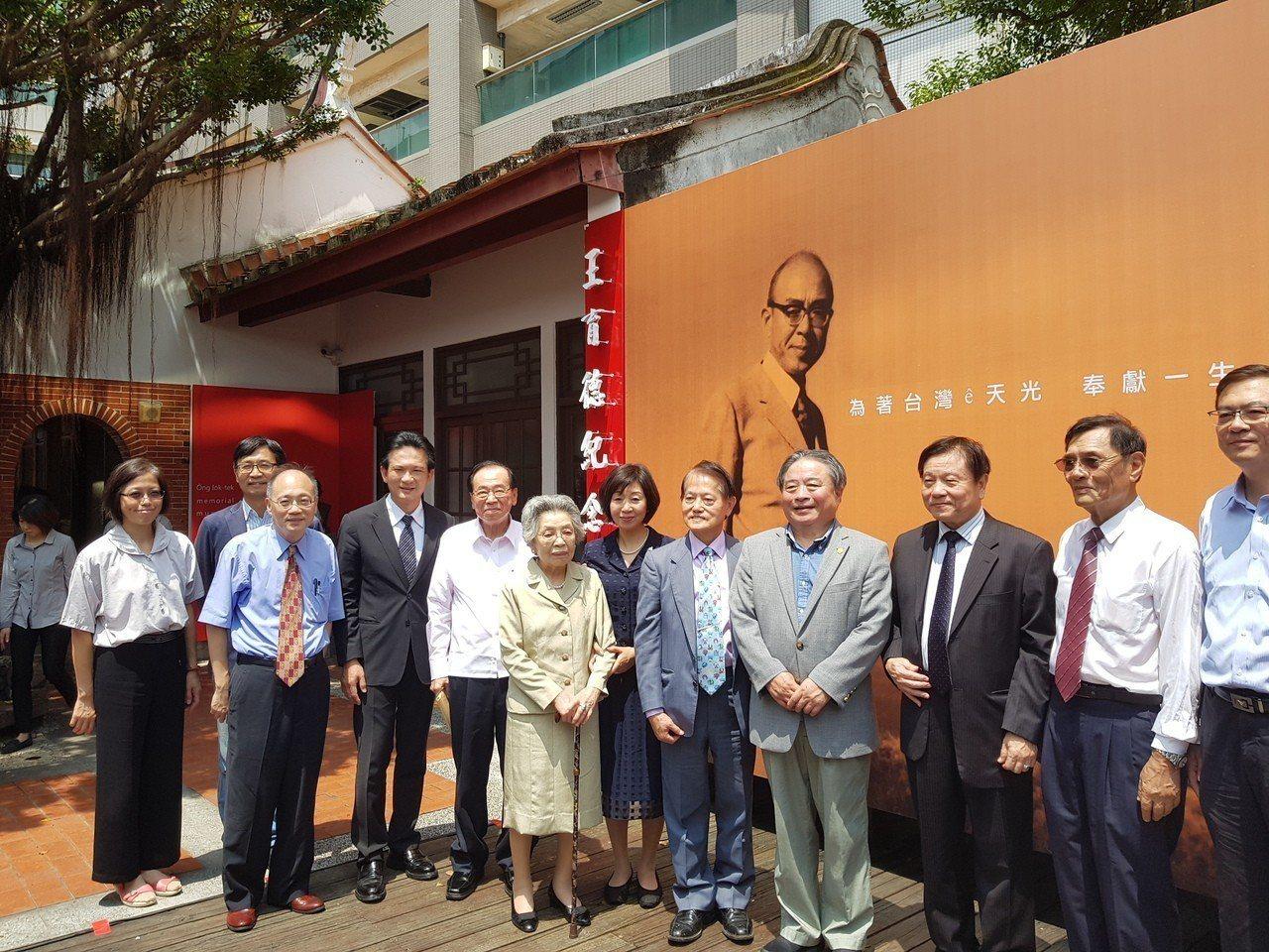 王育德紀念館昨天在台南市中西區吳園內揭幕,家人與台灣民主運動前輩等到場。 記者修...