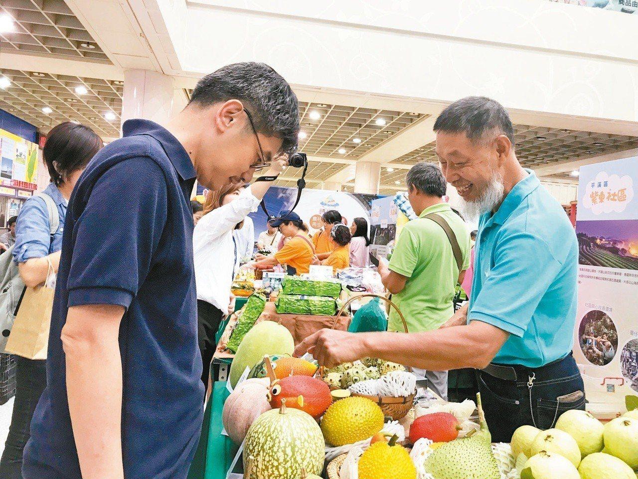 新北市農業局昨、今2天在板橋火車站1樓大廳辦「新北市農村再生成果發表暨展售」,有...