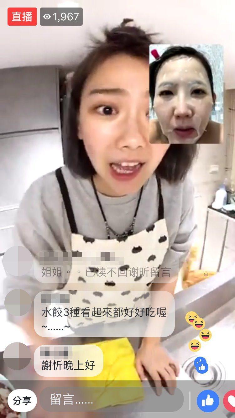 邵庭連線謝忻,沒想到她真的正在泡澡。圖/摘自臉書