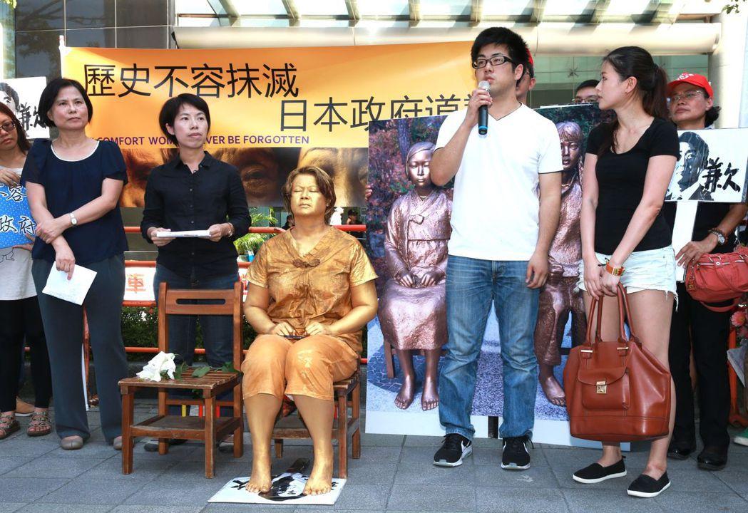 婦援會到日本交流協會進行「815慰安婦全球同步抗議行動」。 圖/聯合報系資料照片