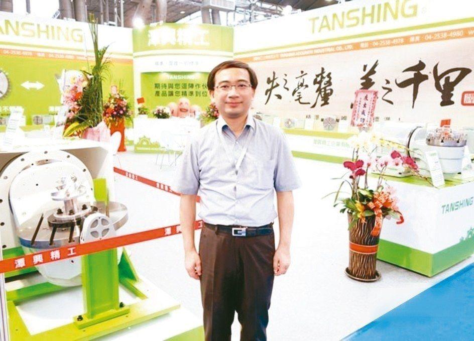 潭興精工總經理魏立杰強調,未來將透過更高精密的產品與更細膩的產品應用,協同客戶提...