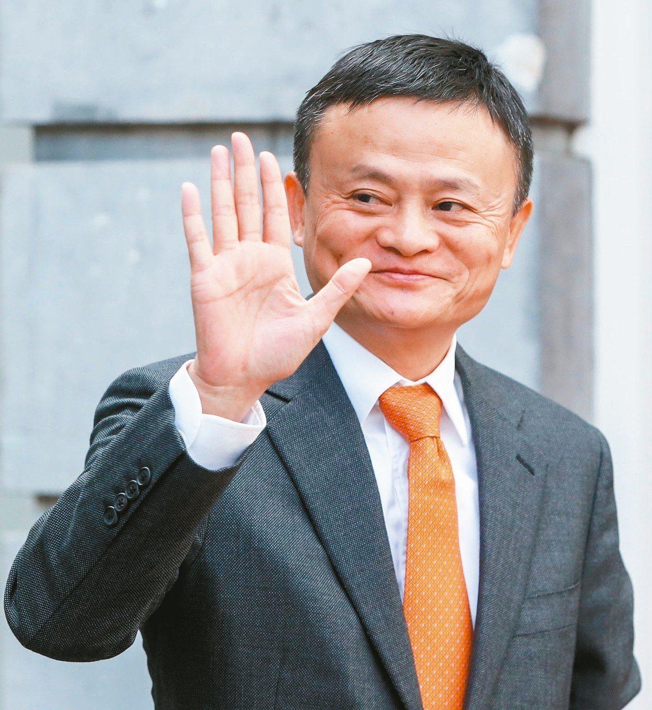 阿里巴巴董事局主席馬雲 (本報系資料庫)