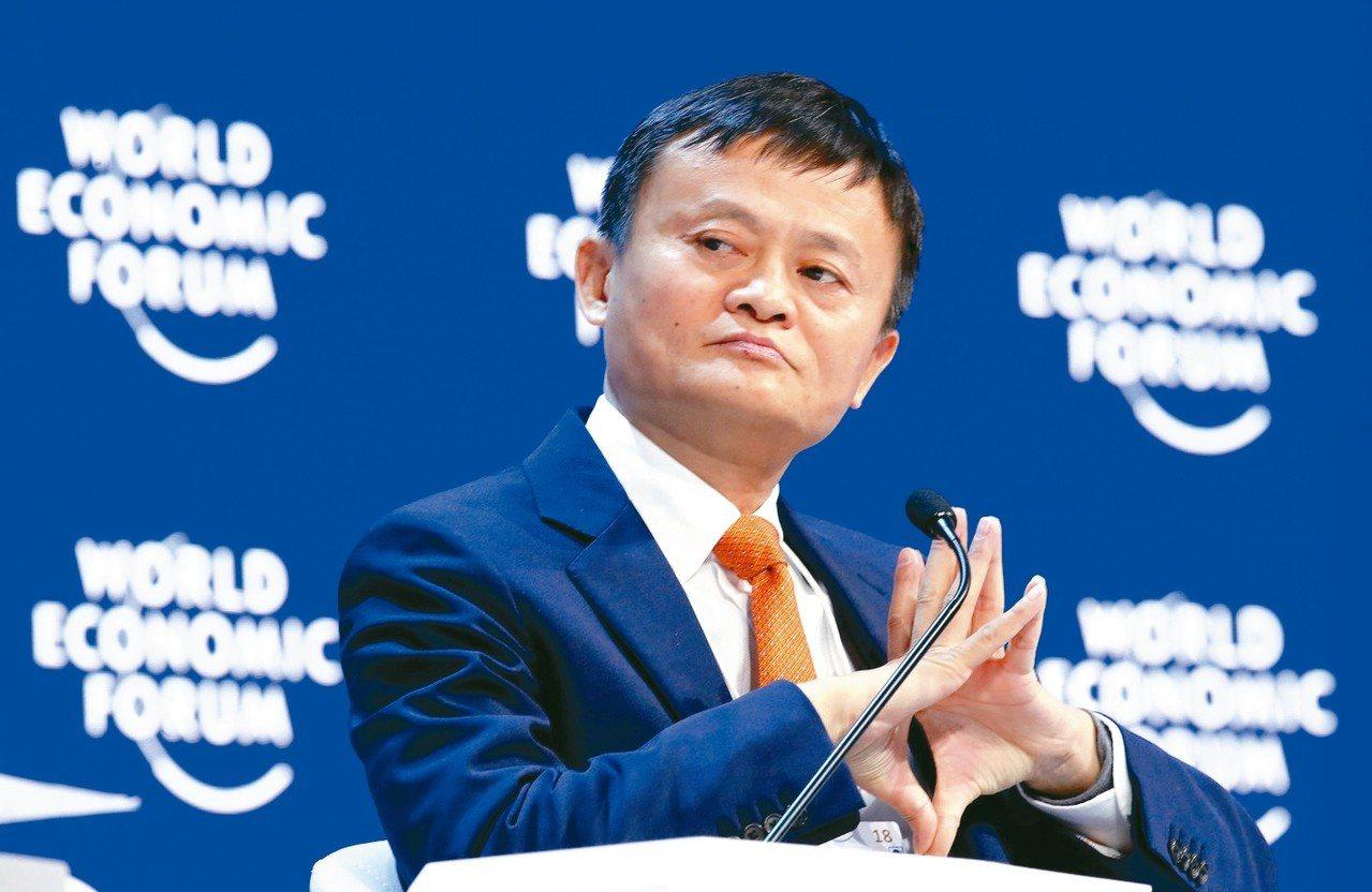 阿里巴巴集團董事局主席馬雲宣布明年退休消息影響,阿里在美股價10日下跌3.7%,...