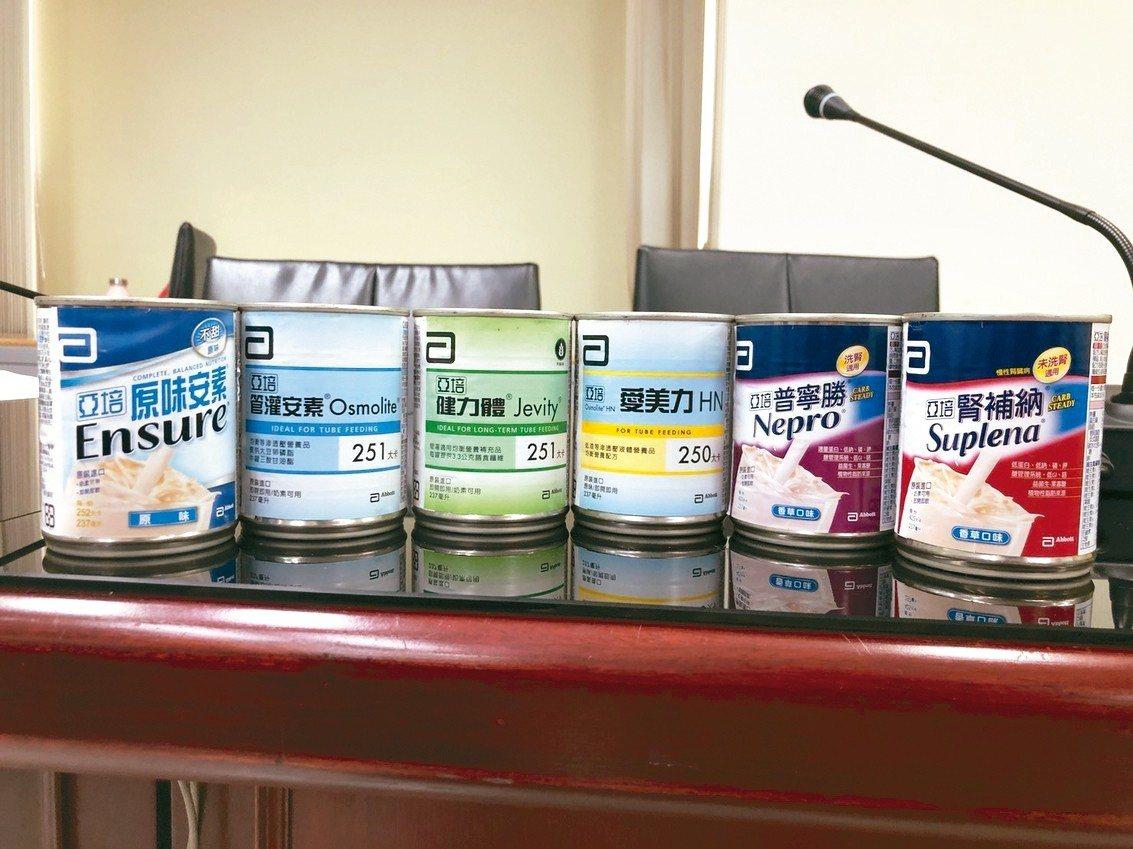 衛福部食藥署要求亞培六款問題產品昨下午5時前全數下架完畢。 記者陳靖宜/攝影
