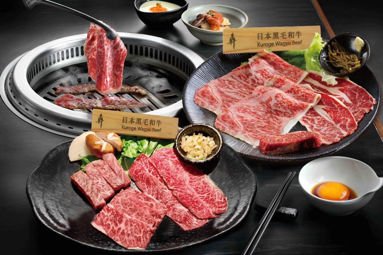 圖/摘自犇 和牛館 燒肉.鍋物粉絲團