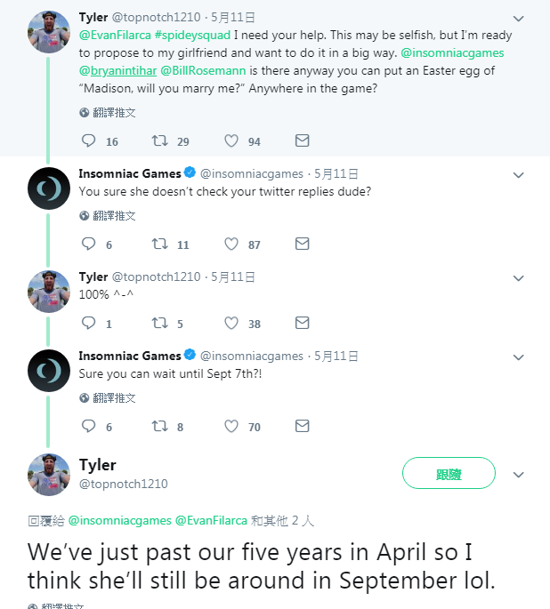 Tyler Schultz向Insomniac請求幫忙在遊戲中加入求婚標語。
