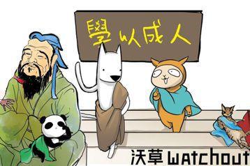 世界哲學大會在北京(二):大放異彩的民哲們