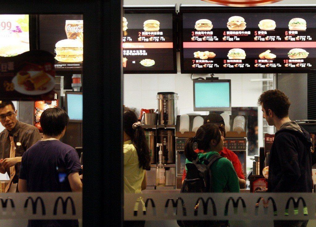 2013年的麥當勞菜單。 圖片來源/聯合報系