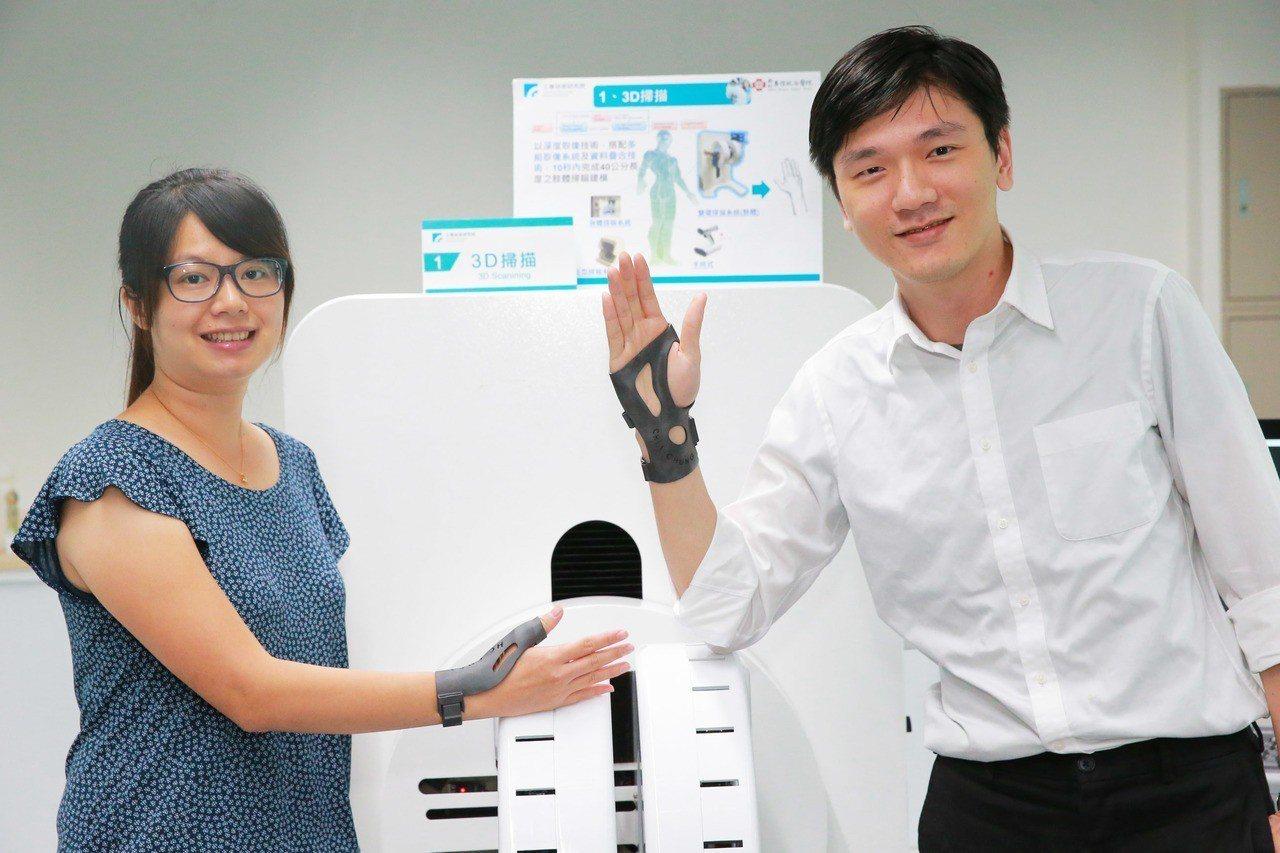 3D列印輔護具能完美貼合患部,目前已提供媽媽手及滑鼠手等腕部復健患者做復健使用。