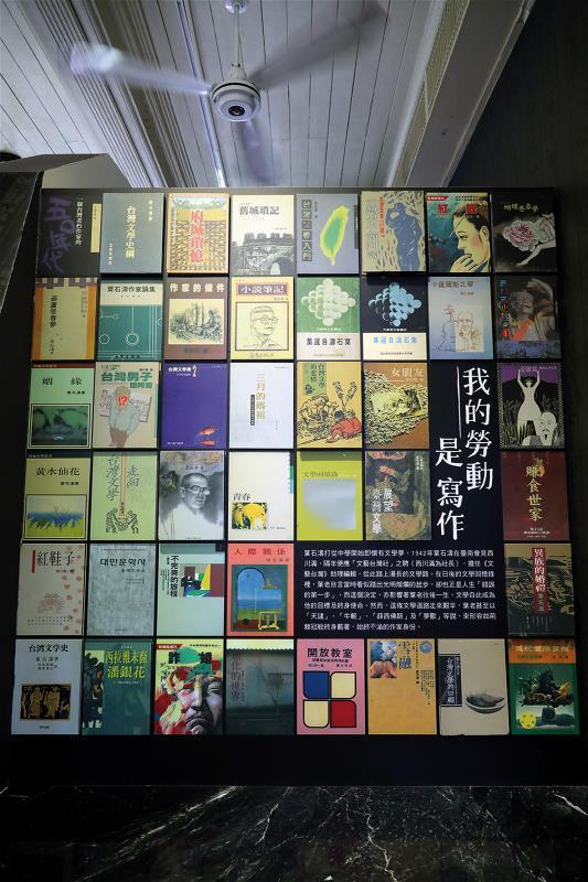 葉石濤是一位多產的文學創作者,他的作品代表台灣文學的豐富與活力。