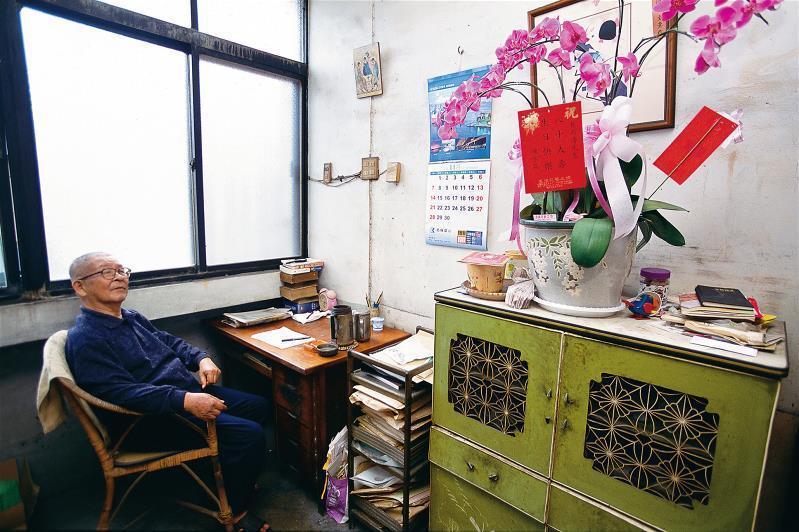 光華雜誌2005年時專訪創作不輟的葉石濤。
