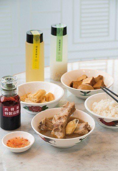 肉骨茶餐329元(前)/店內推出3款人氣套餐,包含肉骨茶餐、招牌雙享餐與滷豬手餐...