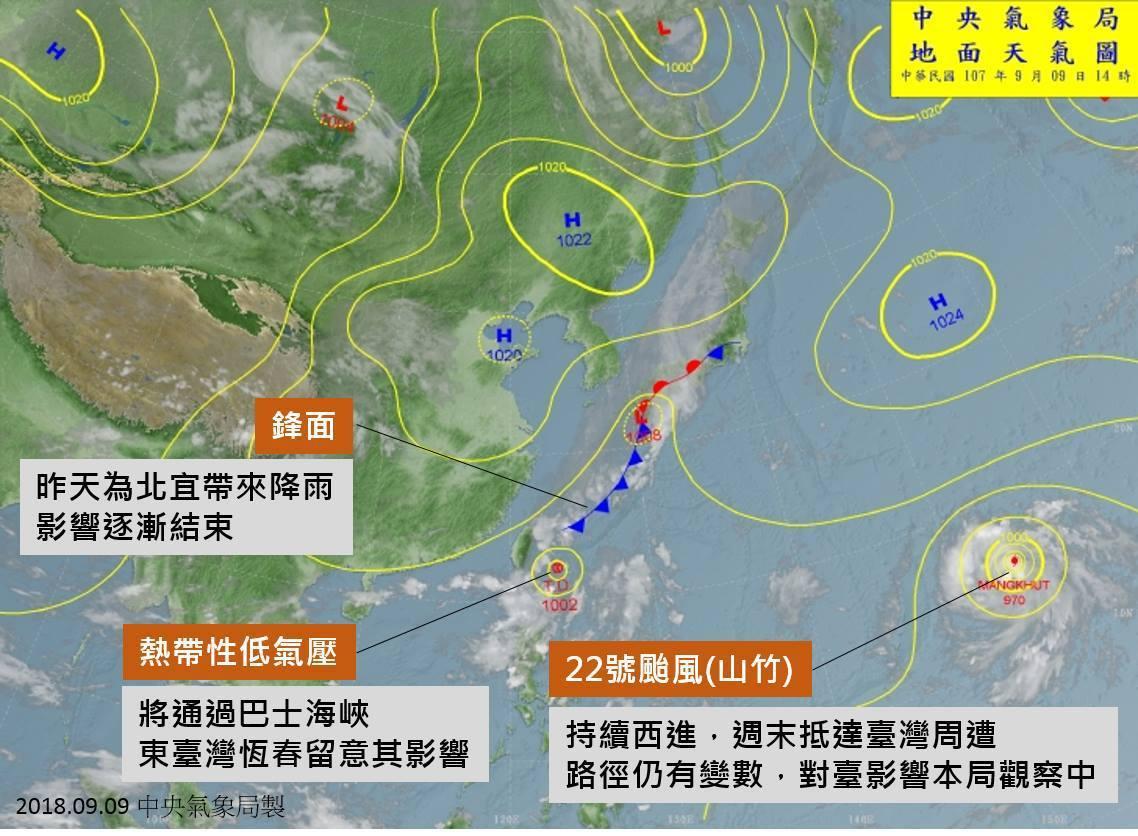 影響台灣的天氣系統。圖/擷自中央氣象局臉書粉專「報天氣」