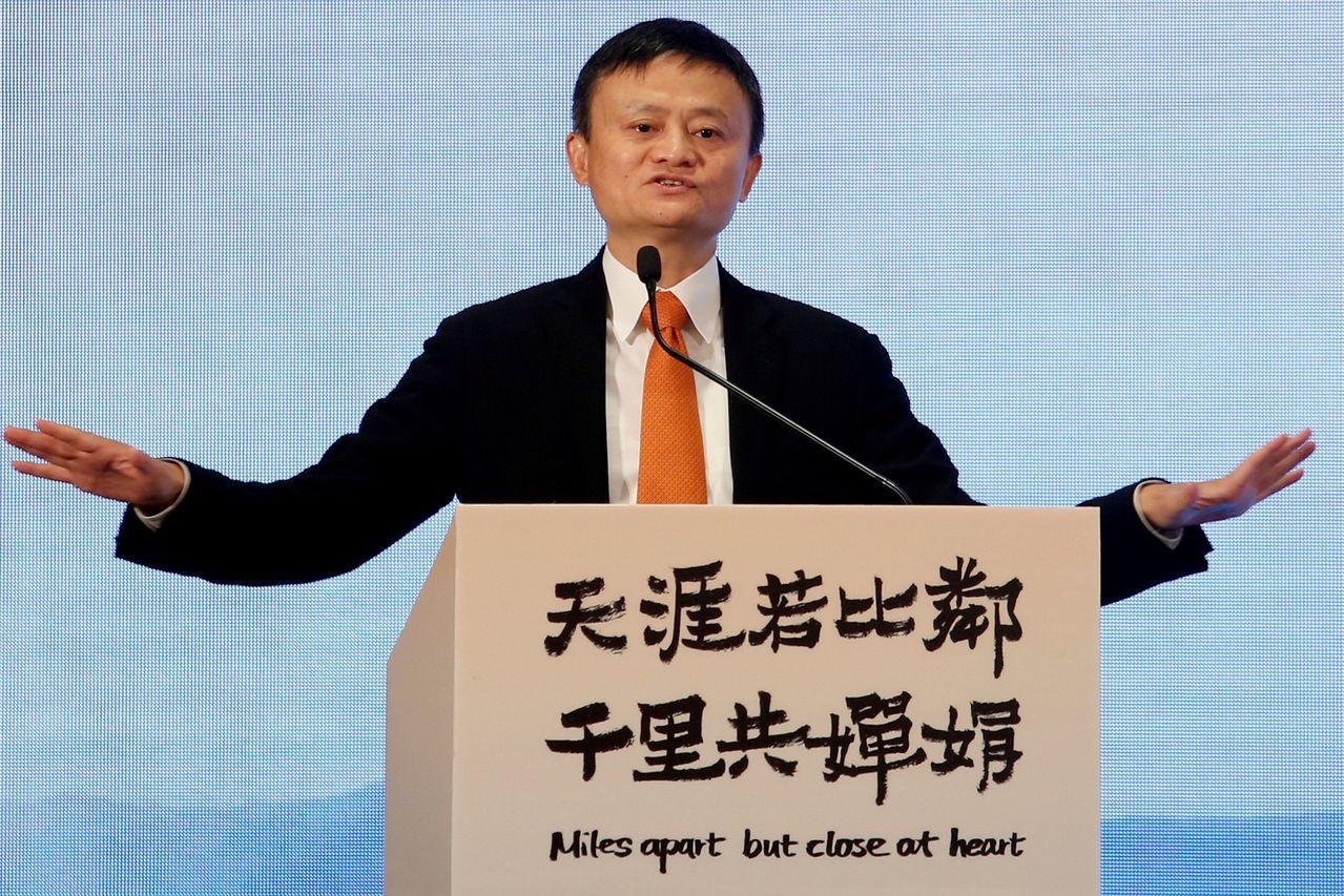 馬雲明年55歲生日將交卸董事局執行主席的棒子。路透