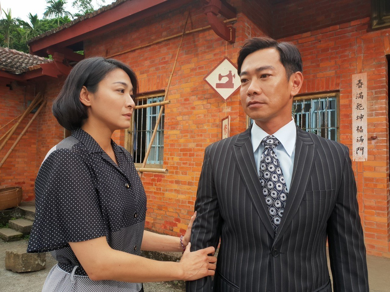 江俊翰、江祖平在民視八點檔戲劇「大時代」中有段揪心虐戀。圖/民視提供劇照