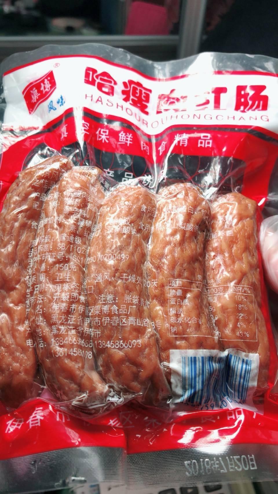 防檢局統計去年一年,國人從中國大陸帶入肉類相關製品多達609件。圖/防檢局提供